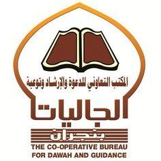 King Logo, Company Logo, Logos, Logo