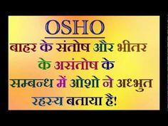 how to start meditation osho ||osho spirituality - (More info on: https://1-W-W.COM/meditation/how-to-start-meditation-osho-osho-spirituality/)