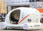 WiGo: UAEs first 3D printed self-driving car unveiled at GITEX 2016   http://www.3ders.org/articles/20161020-wigo-uaes-first-3d-printed-self-driving-car-unveiled-at-gitex-2016.html
