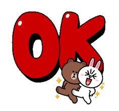 Siempre y mas hoy!!! Animated Smiley Faces, Animated Gif, Line Cony, Cony Brown, Chibi Cat, Brown Line, Line Friends, Animation, Line Sticker