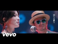 椎名林檎 - 長く短い祭 - YouTube