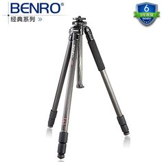 357.00$  Buy now - http://alizjq.worldwells.pw/go.php?t=32456460213 - new Benro c2570t classic series carbon fiber tripod professional slr tripod fast shipping
