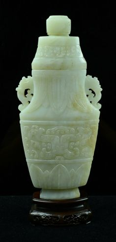 Chinese 18th cen Jade Covered Vase : Lot 575