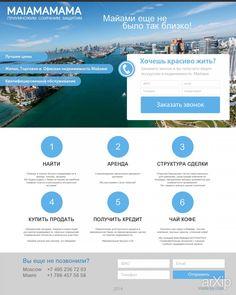 MAIAMAMAMA: веб-дизайн, бизнес сайт, metro ui #webdesign #busines #metroui arXip.com