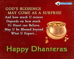 Dhanteras wishes!!