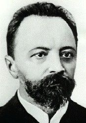 Chigorin, Mikhail Paul Morphy, Chess Players, Bobby, Legends, Champion, Castle, Magic, Times, History