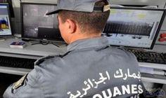 """الجمارك الجزائرية توضح سبب تراجع فاتورة واردات…: كشفت الجمارك الجزائرية عن تراجع فاتورة واردات الحبوب """"قمح و ذرة و شعير"""" بـ 19.89 في المائة…"""