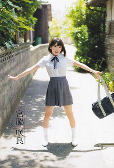Sakura Miyawaki - Entame 2015 No7