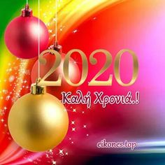Morning Greetings Quotes, Happy New Year 2020, I Wallpaper, Christmas Bulbs, Holiday Decor, Cards, Pictures, Happy New Year, Morning Wishes Quotes