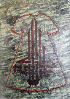 """ ALLAH "" 35x50 acrylic on to canvas"