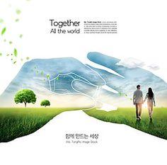 클립아트코리아 - 통로이미지 Banks Advertising, Real Estate Advertising, Real Estate Ads, Creative Advertising, Advertising Design, Creative Poster Design, Creative Posters, Graphic Design Posters, Social Media Poster