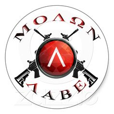 molon labe spartan shield round stickers from Zazzle.com