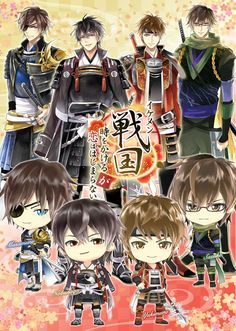"""Tokyo-based smartphone game company CYBIRD today opened a teaser site for the upcoming TV anime adaptation of Ikemen Sengoku: Toki wo Kakeru Koi (Love That Leapt Through Time), one of its popular """"Ikemen"""" (Handsome Men) otome game series for iOS and Android, for a July 12 premiere on Tokyo MX. (2017)"""