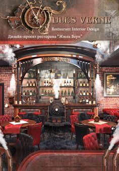 Jules Verne - Restaurant Interior Design - Vladimir Piskariov