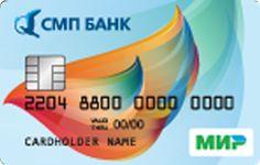Кредитная карта МИР  «Мир Классическая» СМП Банка Member Card, Card Designs, Names, Card Patterns