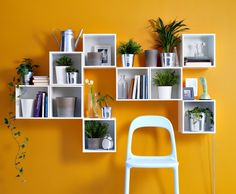 The FÖRHÖJA wall cabinets allow you to display your greenery in a really creative way. Mount them singly, in groups, vertical or horizontal for eye-catching impact.