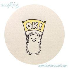 OK! #ハリネズミ 179    #hedgehog #illustration #drawing #イラスト #ペン画 #illustagram