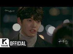 [MV] Kim Woobin(김우빈) _ Picture In My Head(내 머릿속 사진) (Uncontrollably Fond(함부로 애틋하게) OST Part. 6) - YouTube