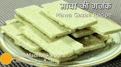 Mawa Gazak Recipe - Khoya Gajak ki Patti Recipe