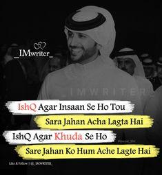 Sona♥ Quran Quotes Love, Allah Quotes, Islamic Love Quotes, Islamic Inspirational Quotes, Muslim Quotes, Men Quotes, Hindi Quotes, Quotations, Funny Quotes