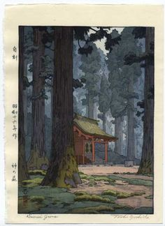 Toshi Yoshida (1911 - 1995)  Sacred Grove, 1941 I have this print.  It's one of my favorite Japanese woodblock prints.