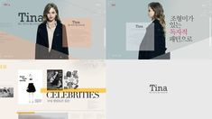 #2014. 09 #Timeless Project -TINA by Blossom BRAND #Role:all