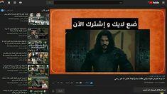 Pin On مسلسل المؤسس عثمان
