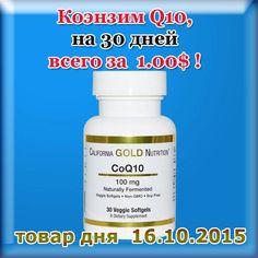 http://smart-internetshopping.blogspot.ru/2015/10/30-q10-1.html