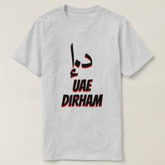 درهم  د.إ. United Arab Emirates dirham grey T-Shirt - tap, personalize, buy right now!