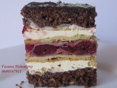 Cake Recipes, Dessert Recipes, Ukrainian Recipes, Traditional Cakes, Sweet Pastries, Sweet Cakes, Sweet Desserts, Carrot Cake, Food And Drink