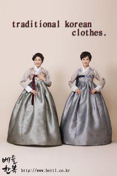 Korean traditional clothes.(한복) #hanbok #dress #mom #modern #korean #pattern #snap #design #mother #natural #color #혼주한복 #한복 #전통한복 #어머니한복 #색감 #원단 #패턴 #예쁜한복 #고급한복 #베틀한복 #한복대여점 #결혼식혼주한복 #양가어머니한복 #한복디자인 #저고리 #우리옷 #전통의상 #치마 #한국