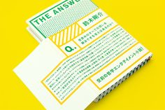 THE ANSWER Brightly Colored Publication | Print Design