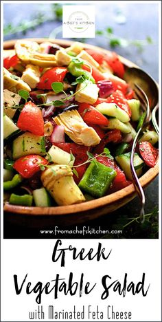 Greek Vegetable Salad with Marinated Feta Cheese is a fresh, crunchy twist on the classic Greek salad!  #greeksalad #greekfood #vegetable #vegetarian #salad Marinated Vegetable Salads, Grilled Vegetables, Veggies, Best Low Carb Recipes, Healthy Recipes, Healthy Dinners, Healthy Salads, Veggie Recipes, Diet Recipes