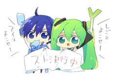 KAITO Y MIKU  Creds by しなお @Pixiv