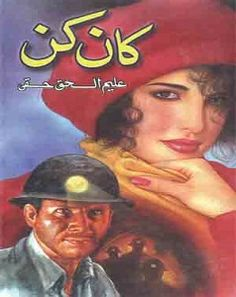 Aleem Ul Haq Haqi is a top novelist and story writer of Urdu. He authored many novels, and Kaan Kun is one of them. Free Novels, Best Novels, Free Books, English To Urdu Dictionary, Best Islamic Books, Novels To Read Online, Story Writer, Free Reading, Reading Online