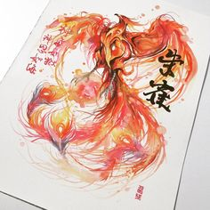 """""""SUZAKU"""" Watercolor & ink on Canson Montval watercolour paper size 27,5x37,5…"""