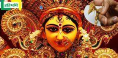 दुर्गा सप्तशती के इस मंत्र के जाप से मिलेगी मनचाही ''पत्नी'' http://www.haribhoomi.com/news/religion/religion/durga-saptashati-mantra-navratri/47407.html