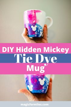 DIY Tie Dye Hidden Mickey Mug to Make at Home! Easy Craft with Supplies You Have on Hand. Disney Diy Crafts, Disney Home Decor, Crafts To Do, Easy Crafts, Disney Themed Games, Disney Games, Mickey Craft, Disney Earrings, Disney Mugs