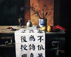 Chen Zi-Da or Chen Zida or Zi Da Chen (China, born 1958)