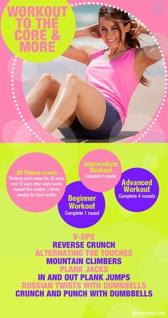 Workout to the Core and More