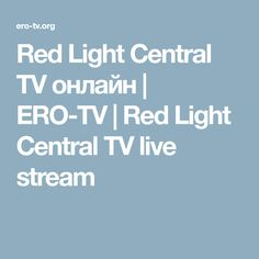 Red Light Central TV онлайн | ERO-TV | Red Light Central TV live stream Tv Direct, Live, Red