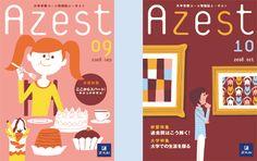 コージートマト 東元光児works_brochure