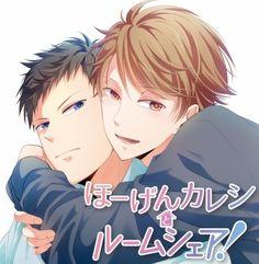 Hougen Kareshi to Room Share!  Furukawa Makoto x Tamaru Atsushi