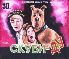 In Russia movie posters are hand drawn
