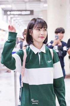 IU 170520 Gimpo Airport leaving For JejuIsland