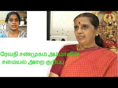 Kitchen tips(Revathi Shanmugam) Potato Sandwich, Kitchen Hacks, Youtube, Women, Food, Essen, Meals, Youtubers, Yemek