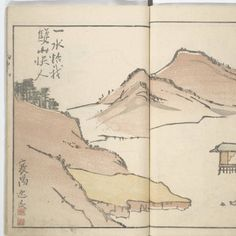 Kameda Bōsai, (Japanese, 1752–1826). Mountains of the Heart (Kyōchūzan), 1816. Japanese Illustrated Books. The Metropolitan Museum of Art, New York. Department of Asian Art. Gift of Mary and James G. Wallach Family Foundation Gift, 2013 (b18492204) | A woodblock print from Mountains of the Heart, a Japanese  illustrated book, 1816. #woodblockprint  #edoperiod #japaneseblockprint #metmuseum