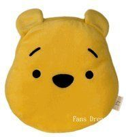 Disney Winnie The Pooh Plush Pillow - backrest cushion by disney. $18.50