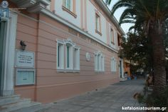 The Conservatory -Philharmonic School of Kefallonia
