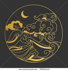 Image vectorielle de stock de Moon Sky Over Sea Decorative Graphic 395021443 Wave Drawing, Art Chinois, Korean Painting, Geometric Nature, Japanese Symbol, Inspiration Art, Wave Pattern, Art Plastique, Chinese Art
